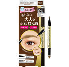 BCL Japan Browlash Rich Beauty Lift W Eyebrow Powder & Liquid 24h