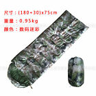 1 Person Sleeping Bag Portable Outdoor Camouflage Travel Camping Hiking Envelope