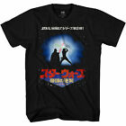 Star Wars The Empire Strikes Back Japanese Poster Adult T-Shirt