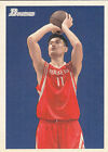 2009-10 BOWMAN NBA BASKETBALL CARD PICK YOUR SINGLE CARD FROM DROP DOWN LIST