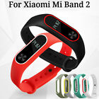 Replacement Silicone Wristband Watch Band Strap For Xiaomi Mi Band 2 Bracelet UK