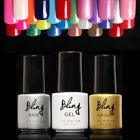 LONG LASTING GLITTER SOAK-OFF LED/UV GEL NAIL POLISH VARNISH BEAUTY NAIL ART ACT