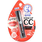 Rohto Japan Mentholatum Color Correction CC Tone Up Lip Cream 4.5g SPF20 PA++