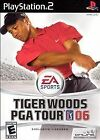 SONY ~ PLAYSTATION 2 TIGER WOODS PGA TOUR '06 PS2 VIDEO GAME COMPLETE VG RATED E
