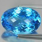14.27 CT. OVAL CHECKERBOARD SHAPE NATURAL GEMTONE SWISS BLUE TOPAZ FROM BRAZIL