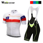 CHILI maillot jersey cyclisme weimostar habits Bavoir SHORT JEU