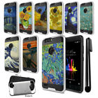 For ZTE Blade Z Max Z982 Famous Painting Design Brushed Hybrid Cover Case + Pen