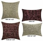 """RIBBON KNIT Pillow Cover,  20""""x 20"""" or 12""""x 20"""", PLUM or GREY"""