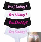 Women Yes Daddy? Underpants Seamless Lingerie Briefs Underwear Panties S3