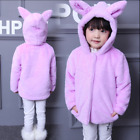 kids coats for girls - Girls Faux Fur Hooded Loose Fit Kids Thicken Outwear Coats For Height/110-140CM