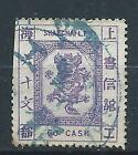 1888 SHANGHAI LOCAL POST SMALL DRAGON 60 CASH VIOLET BLUE CANCEL.- CHAN LS95