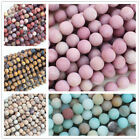 Natural Frost Multi-Color Jaspers 6-10mm Round Beads 15""