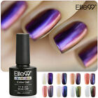Elite99 Chameleon Color Changing Gel Nail Polish Soak Off To