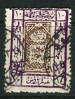 SAUDI ARABIA; 1924 early Mecca local issue fine used 10pi. value, Shade