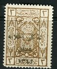 SAUDI ARABIA; 1924 Caliphate Gold Optd. on Mecca issue Mint 3pi. value, Shade