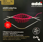 Внешний вид - Addi Crasy Trio 3-piece addiCraSyTrio Needle Set