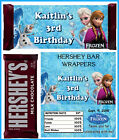 chewy cocoa pecan bars anna olson - FROZEN ANNA ELSA OLAF BIRTHDAY PARTY FAVORS CANDY BAR HERSHEY BAR WRAPPERS