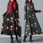 Womens Floral Loose Chic Maxi Robe Dress Retro Linen Cotton 2018 New Full Length