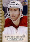 2014-15 UD Masterpieces Arizona Coyotes Hockey Card #168 Brandon Gormley RC $2.25 USD on eBay