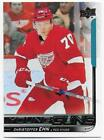 DETROIT RED WINGS 2018-19 Hockey Base Parallel Inserts YG RC - U PICK CARDS $0.99 USD on eBay
