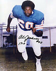Al Jenkins Autographed / Signed Miami Dophins Football 8x10 Photo