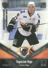Cards from set Sereal KHL 2011-12. Silver variation. U-Pick from list