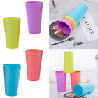 4 Unbreakable Reusable Plastic Cups Tumblers Kids Juice Drinkware Party Supplies