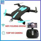 SMRC JY018 pocket drone with HD camera RC Quadcopter WiFi FPV Headless Mode Fold