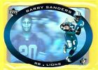 """BARRY SANDER / LIONS 1996 SPx#16 """"HOLOVIEW"""" / UNLIMITED BUYS FOR $4.00 SHIPPING"""