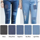 12PCs/Set Adhesive Sweater Shirt Elbow Stickers Denim Jeans Patches Knee Patches
