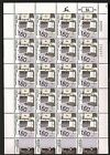 Israel 1048, MNH, Architecture, Bale 1048, 1992  Full Sheets