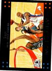 2007-08 Topps Basketball Pick / Choose Your Cards