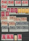 Egypt occupation PALESINE specialized collection mixed quality most MNH 4 scans