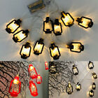 10 Led Energy-saving Lantern Shape Fairy String Lights Home Decoration Uk