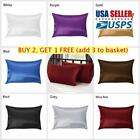 2PC Solid Color Soft Silk Pillowcase Cushion Cover Throws Bedding Queen Standard image