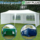 Garden Tent Gazebo Marquee PE Party Tent Wedding Party Multi-Size Tent Outdoor