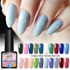 8ml MAD DOLL Soak Off UV Gel Nail Polish Blue Series Nail Art Gel Varnish Decor