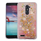 For ZTE Zmax Pro Liquid Quicksand Glitter Bling Hybrid Protector Cover Case