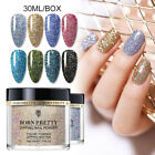30ml BORN PRETTY Holographicss Dipping Powder Nail Art Dip System NO UV Lamp DIY