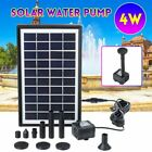 380L/H Solar Panel Powered Water Feature Pump Garden Pool Pond Aquarium Fountain