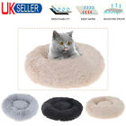 Round Cushion Plush Kennel Dogs Pet Nests Washable Cat Calming Sleep Bed Soft