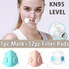 Transparent Clear Face Masks & 12pcs Fliter Anti-droplets Respirator Mouth Mask