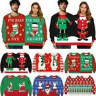 Two Person Unisex Ugly Sweater Couples Sweatshirt Christmas Pullover Jumper Tops