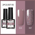 2 Bottles/lot 8ml MAD DOLL UV Gel Nail Polish Glitter Soak Off Gel Varnish Salon