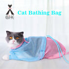 Washing Bag Cat Grooming Bath Adjustable For Bathing Nail Trimming Pet Care