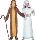 CHILDRENS CHRISTMAS SCHOOL NATIVITY FANCY DRESS COSTUMES - JOSEPH SHEPHERD MARY