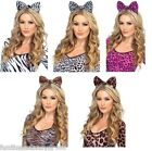 Animal Print Hair Bow Headband Zebra White Pink Brown Leopard Tiger Fancy Dress