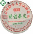 Mengku Snowy Mountain Pre-Ming Spring Tip Puer 2005 Raw