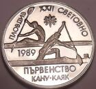 Large Proof Bulgaria 1989 2 Leva~Rowing~Proof Coins Are Best~Free Shipping