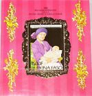 BURKINA FASO 1985 Block 101 A Queen Mother 85th Birthday Royals Gold Foil MNH